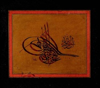 sultan ii. abdülhami̇d tuğrasi by ismail hakki altunbezer