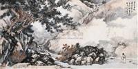 松下观瀑 (landscape and figure) by xu beiting