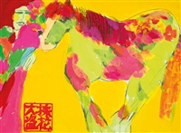 lady, parrots and horse by walasse ting