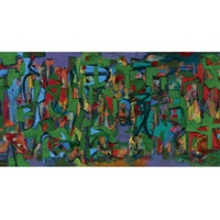 abstract painting no. 11 by ad reinhardt
