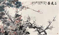 pine and bamboo and plum blossoms by guan shangyue