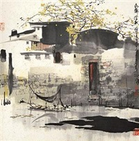 水乡深秋 by liu maoshan