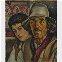 countryman and his son by traian biltiu dancus