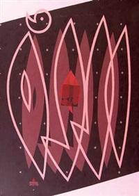 abstraction by sunandar agus