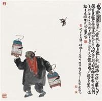 鸟趣图 by ma haifang