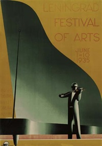 leningrad festival of arts by posters: music