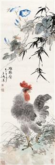 大吉图 镜心 设色纸本 by wang xuetao