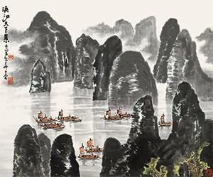 漓江天下景 landscape by li keran