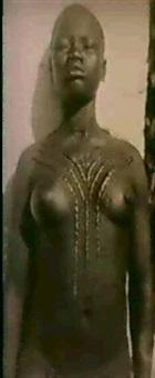 portrait de femme africaine aux scarifications rituelles by marc allegret