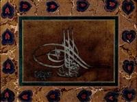 sultan iii. seli̇m tuğrasi by mustafa rasih
