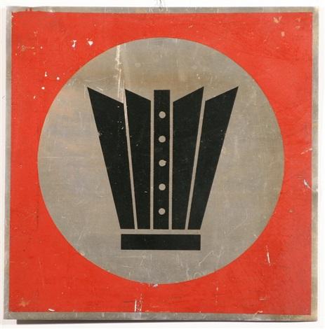 symbol by afrika sergei bugaev