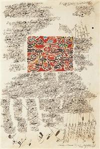 composition by noureddine daifallah