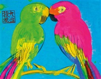 a pair of parrots by walasse ting