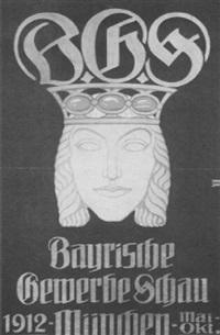 bayrische gewerbe schau, 1912 by ferdinand spiegel