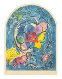 twelve maquettes of stained glass windows for jerusalem: the tribe of benjamin by marc chagall