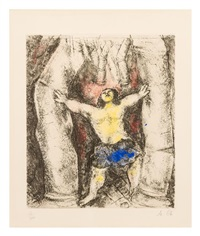 samson breaking the columns by marc chagall