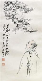 高仕图 by zhang daqian