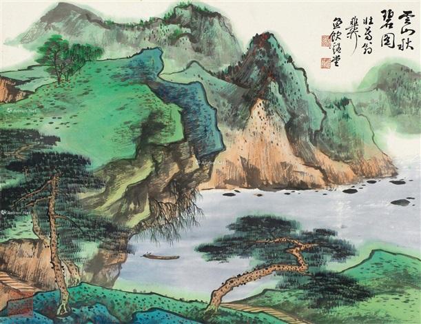 9c76cd241 云山秋碧图立轴纸本Autumn green in cloud mountain by Xie Zhiliu on artnet