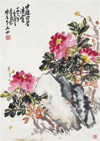 花卉 by lin shouyi