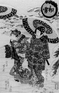 portraits d'acteurs et de scènes de théâtre by japanese school-osaka (19)