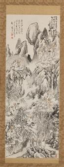 sixteen lacquer by kinseki fujimoto