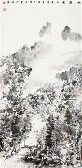 秋韵图 by ding jie and li wei