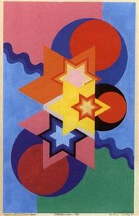 composition aux étoiles (collab. w/ auguste herbin) by marcel lempereur-haut