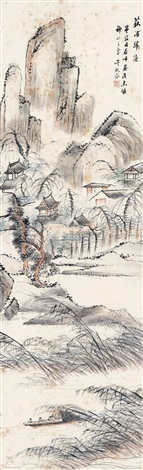 山水 by wu guandai