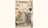 7e exposition du salon des cent. (verlaine et moréas) by frederic-auguste cazals