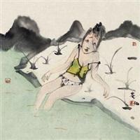 小爱 by liu qinghe