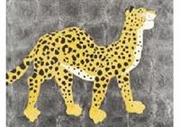 cheetah by junji kawashima