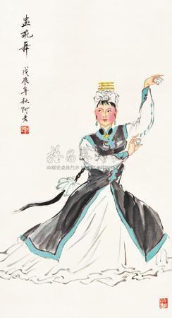 顶碗舞 by a lao