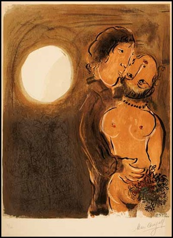 couple en ocre by marc chagall