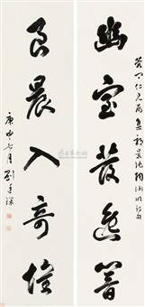 running script calligraphy (couplet) by liu tingchen