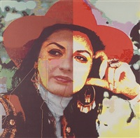 sepas googoosh by farhad ahrarina