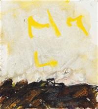 untitled (no. 19) by michael goldberg