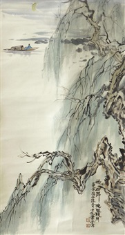 山水 by xiao ping