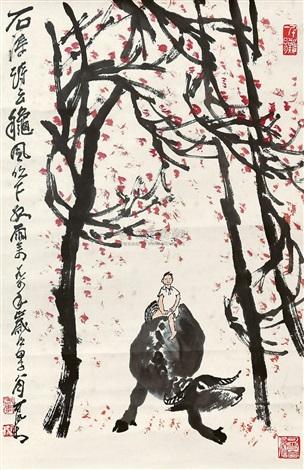 牧牛图 (+ calligrapher by xie zhiliu) by li keran