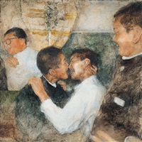 kiss by ryuki yamamoto