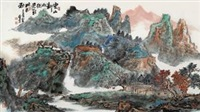 空山新雨 by deng jingmin