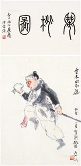 孙悟空闹桃图 诗堂 纸本 立轴 (painting + shitang) by guan liang and sha menghai