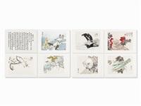 set of 7 color woodblock prints by ren bonian