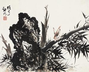 竹石 by li xiongcai