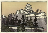 castle at himeji (+ 6 others; 7 works) by toshi yoshida