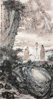 山水 挂轴 设色纸本 by fu baoshi