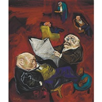 reading room by william gropper