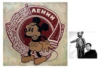mickey-lenin by alexander kosolapov