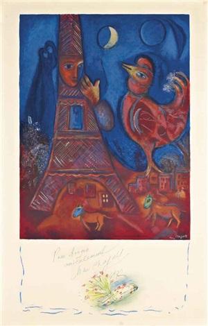 petit bouquet dédicacé à aragon bonjour paris by marc chagall