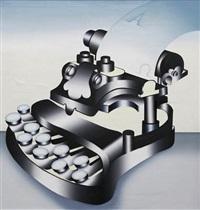 typewriter (schreibmaschine) by roberta booth