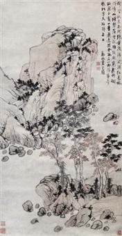 山水 by zheng min